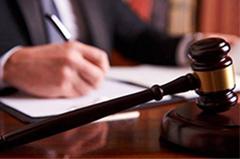 长治律师事务所排名